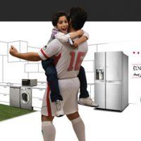 ال جی 1 200x200 - کمپین پروموشن محصولات الجی به مناسبت عید نوروز