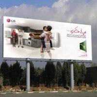 ال جی 5 200x200 - کمپین پروموشن محصولات الجی به مناسبت عید نوروز