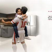 ال جی 7 200x200 - کمپین پروموشن محصولات الجی به مناسبت عید نوروز