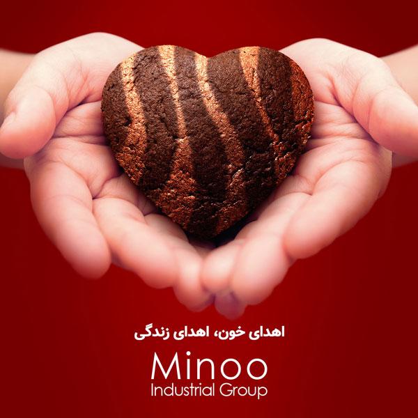 طراحی پست سوشال مینو 02 - Minoo's Social Media Post Design