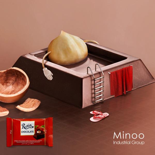 طراحی پست سوشال مینو 04 - Minoo's Social Media Post Design