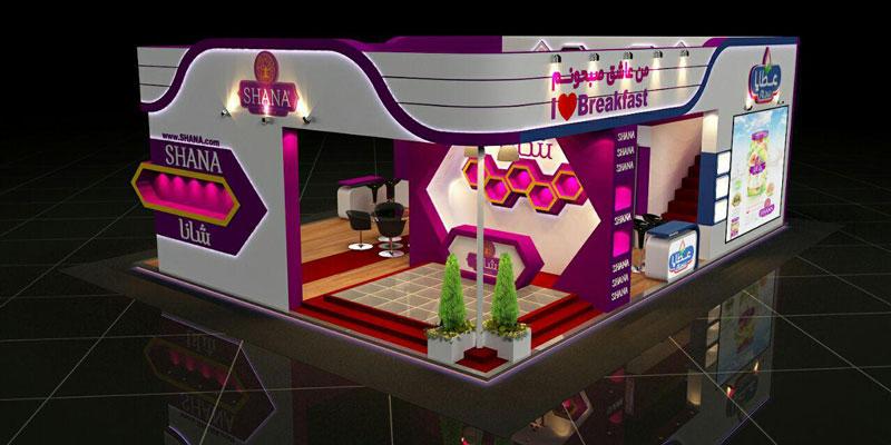 غرفهسازی محصولات غذایی شانا 01 - غرفه صنایع غذایی شانا