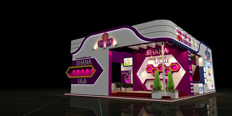 غرفهسازی محصولات غذایی شانا 03 - غرفه صنایع غذایی شانا