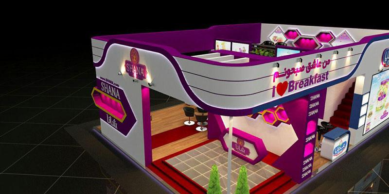 غرفهسازی محصولات غذایی شانا 05 - غرفه صنایع غذایی شانا