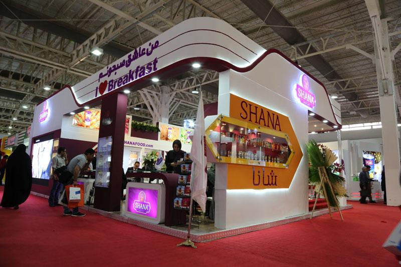 غرفهسازی محصولات غذایی شانا 06 - غرفه صنایع غذایی شانا