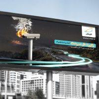 کمپین رکورددار سرعت اینترنت همراه اول 200x200 - کمپین رکورددار سرعت اینترنت همراه اول